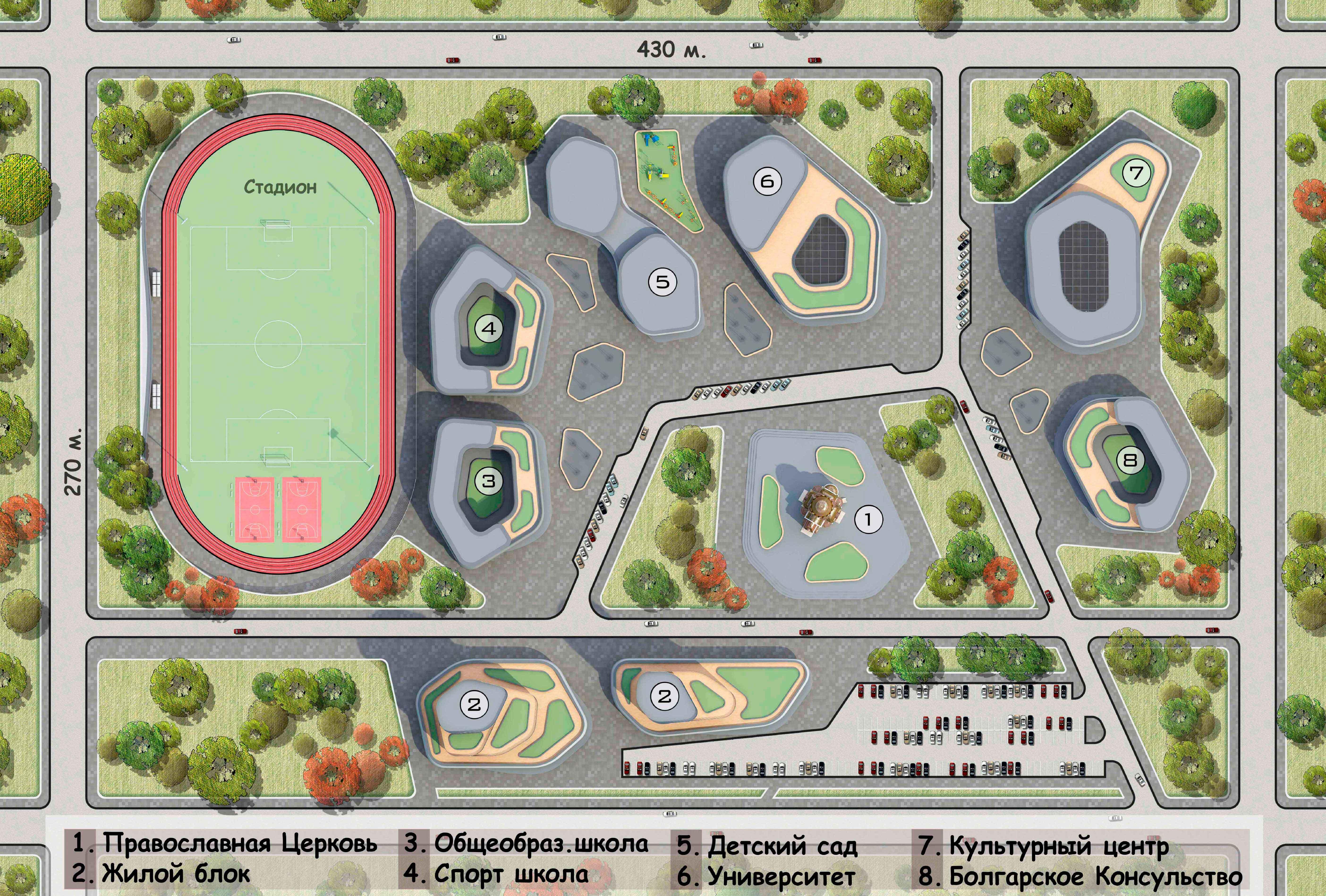 Болгарский-культурный-центр-2