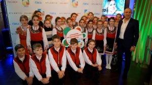 Палитра на българските таланти
