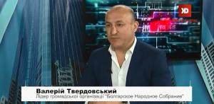 """Лидер """"Болгарское Народное Собрание"""""""