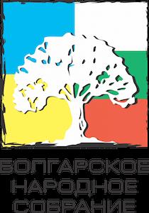 Логотип ОО Болгарское Народное Собрание