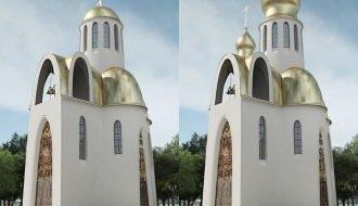 Храм Всех Болгарских Святых в Одессе
