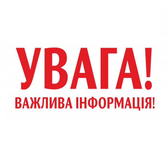 https://ua-bg.com/wp-content/uploads/2019/03/papa-1-700x480.png