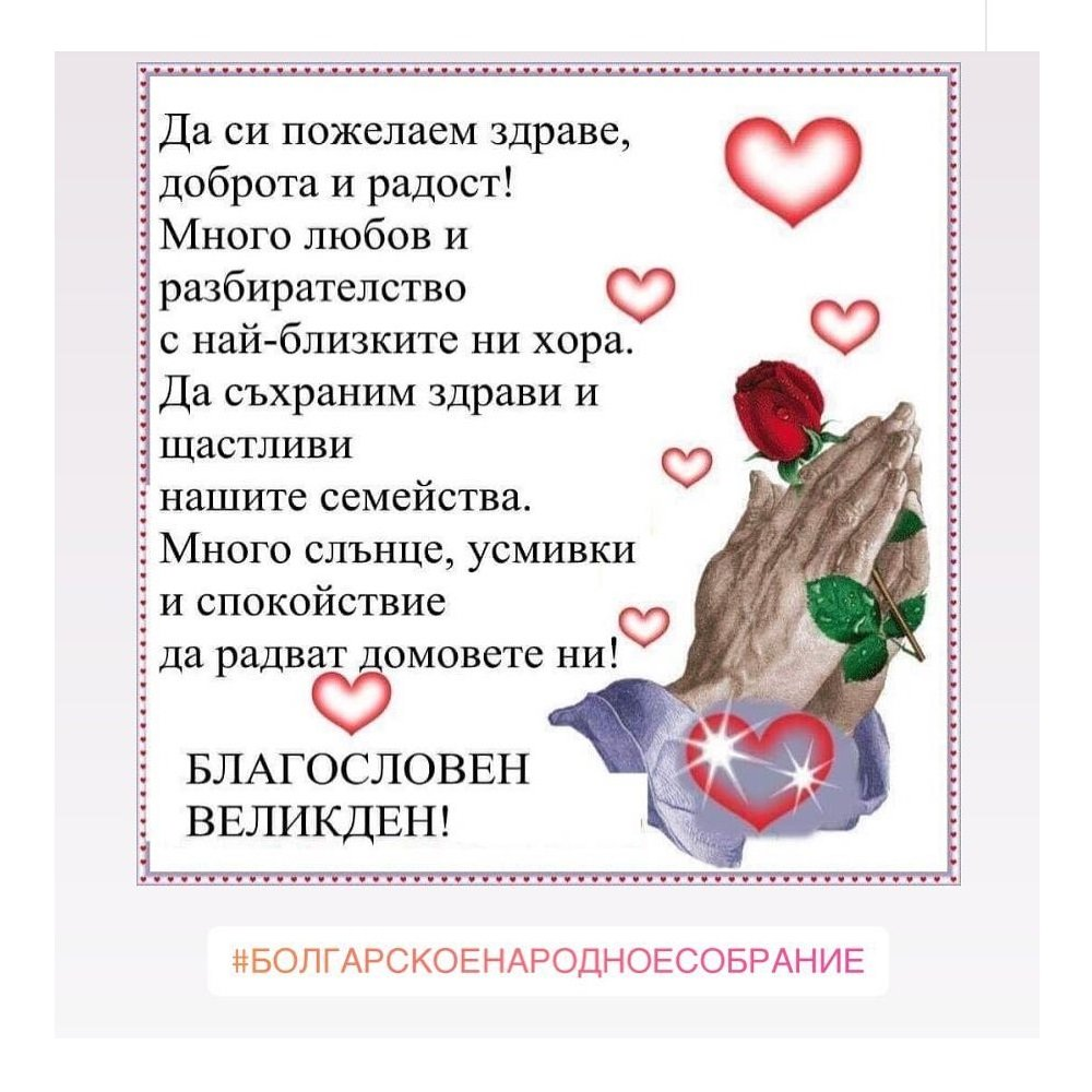 https://ua-bg.com/wp-content/uploads/2019/05/58382708_3234302533262078_5712020454563119104_n.jpg
